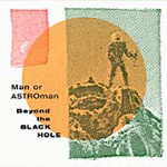 Beyond The Black Hole (CD)