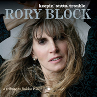 Keepin' Outta Trouble: A Tribute To Bukka White (CD)