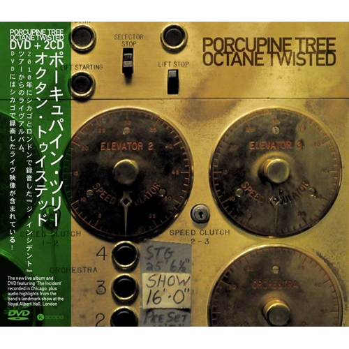 Octane Twisted - Japanese Version (2CD+DVD)
