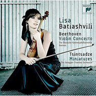 Violin Concerto & Miniatures (CD)