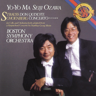 Yo-Yo Ma - Strauss: Don Quixote, Op. 35 & Schoenberg: Concerto In D Major For Cello And Orchestra (A (CD)