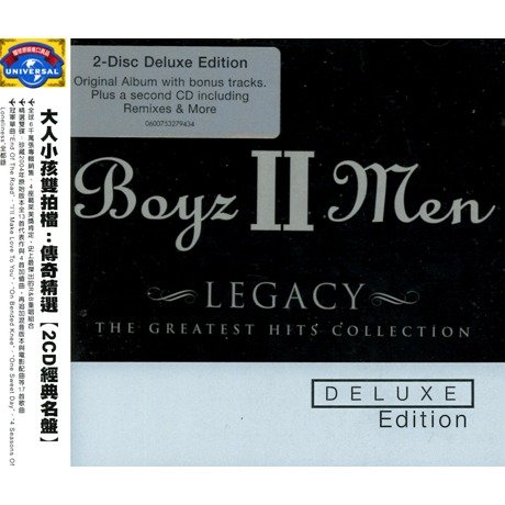 Legacy - Deluxe Edition (2CD)