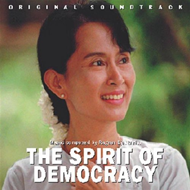 The Spirit Of Democracy (CD)
