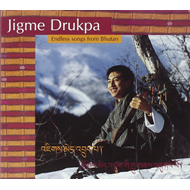 Endless Songs From Bhutan (CD)