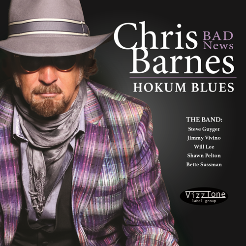Hokum Blues (CD)