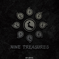 Nine Treasures (CD)