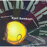 Self-Portrait 1984 (CD)
