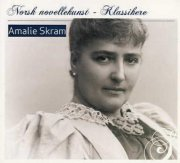 Karens Jul/Madame Høiers Leiefolk (CD)