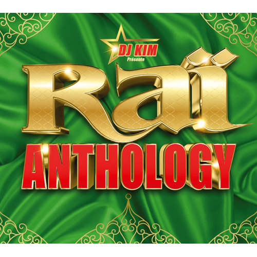 Rai Anthology (5CD)