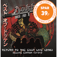 Produktbilde for Return To The East Live 2016 - Deluxe Edition (CD + DVD)