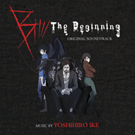 B: The Beginning - Original Soundtrack (2CD)