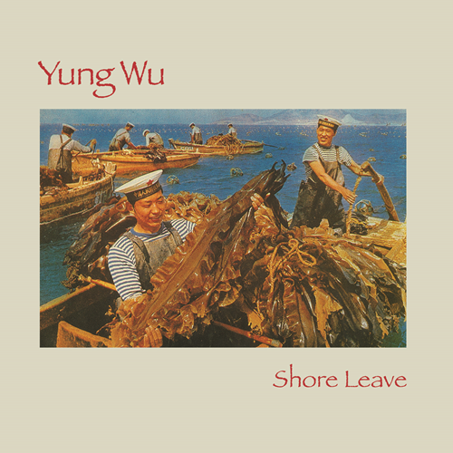 Shore Leave (CD)