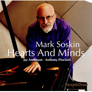 Hearts And Minds (CD)