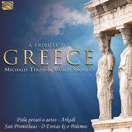 A Tribute To Greece (CD)