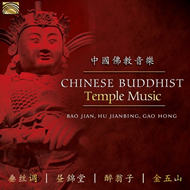 Chinese Buddhist Temple Music (CD)