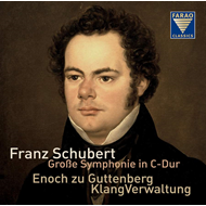 Schubert: Symphony No. 9 (The Great) (SACD-Hybrid)