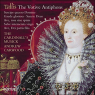 Tallis: The Votive Antiphons (CD)