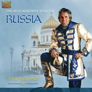 Most Beautiful Songs Of Russia (CD)