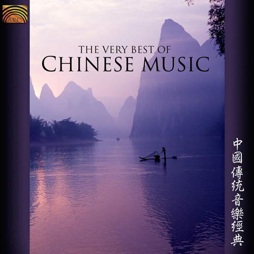 Very Best Of Chinese Music (CD)