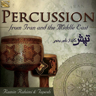 Percussion From Iran (CD)
