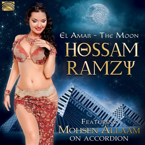 El Amar – The Moon (CD)