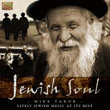 Jewish Soul - Lively Jewish Music At It's Best (CD)