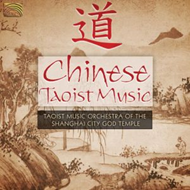 Chinese Taoist Music (CD)