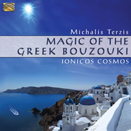 Magic Of The Greek Bouzouki (CD)