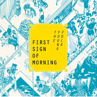 First Sign Of Morning (CD)