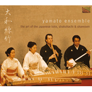 The Art Of The Japanese Koto (CD)