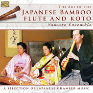The Art Of The Japanese Bamboo Flute (CD)