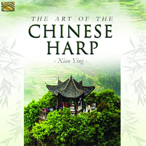 The Art Of The Chinese Harp (CD)