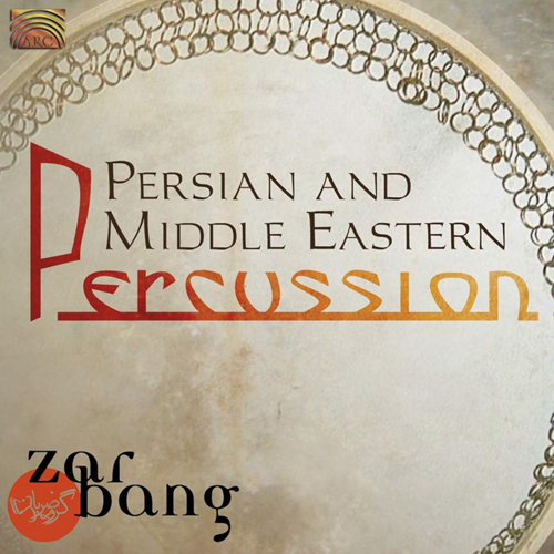 Persian And Middle Eastern (CD)