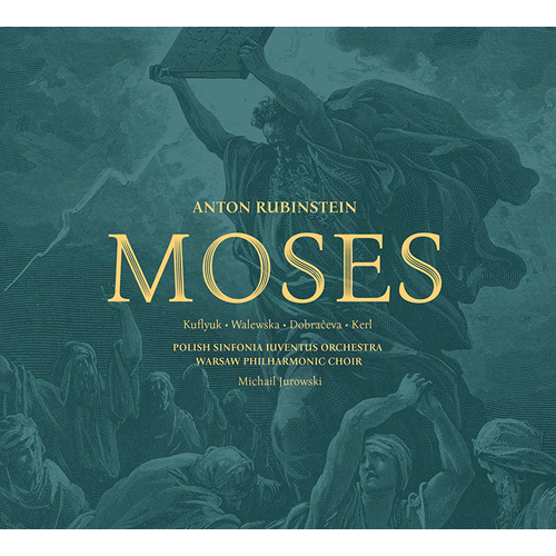 Rubinstein: Moses (3CD)