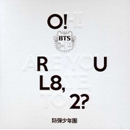 Produktbilde for O!Rul8 2? (Incl. 74-page booklet, two photocards and folded poster) (USA-import) (CD)