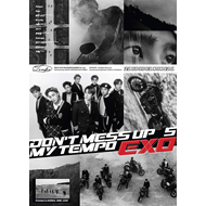 EXO The 5th Album 'don't MESS UP MY TEMPO' Allegro Ver. (CD)