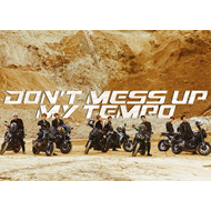 EXO The 5th Album 'don't MESS UP MY TEMPO' (Moderato Ver.) (CD)