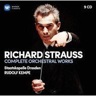 R. Strauss: Complete Orchestral Works (9CD)