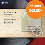Produktbilde for Beethoven: Piano Concertos Nos 4 & 5 (CD)