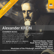 Produktbilde for Krein: Chamber Music (CD)