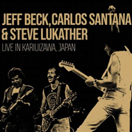 Produktbilde for Live In Kariuizawa Japan (2CD)