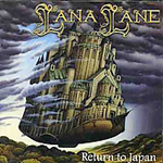 Return To Japan (CD)
