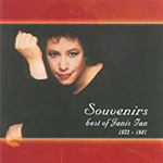 Souvenirs: Best Of Janis Ian 1972-1981 (CD)