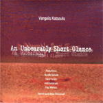An Unbearably Short Glance (CD)
