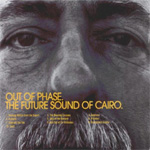 The Future Sound Of Cairo (CD)