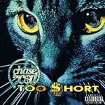 Chase The Cat (CD)