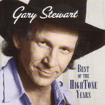 Best Of The Hightone Years (CD)