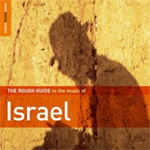The Rough Guide To The Music Of Israel (CD)