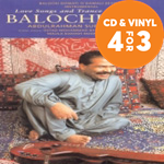Produktbilde for Love Songs And Trance Music From Baluchistan (2CD)