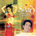 The Prince Of Shaabi (CD)